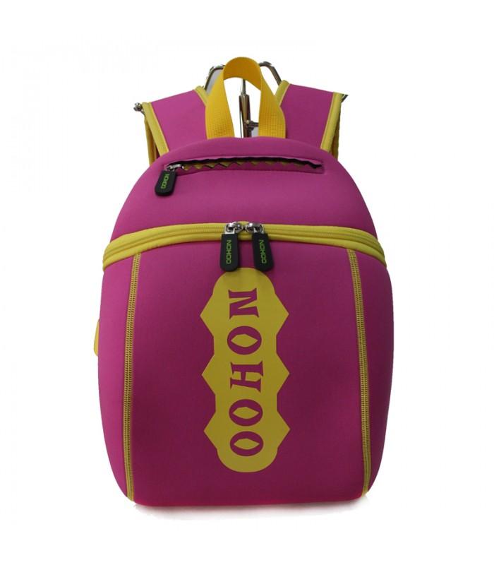 Купить Детский Рюкзак - NOHOO Style Розовый
