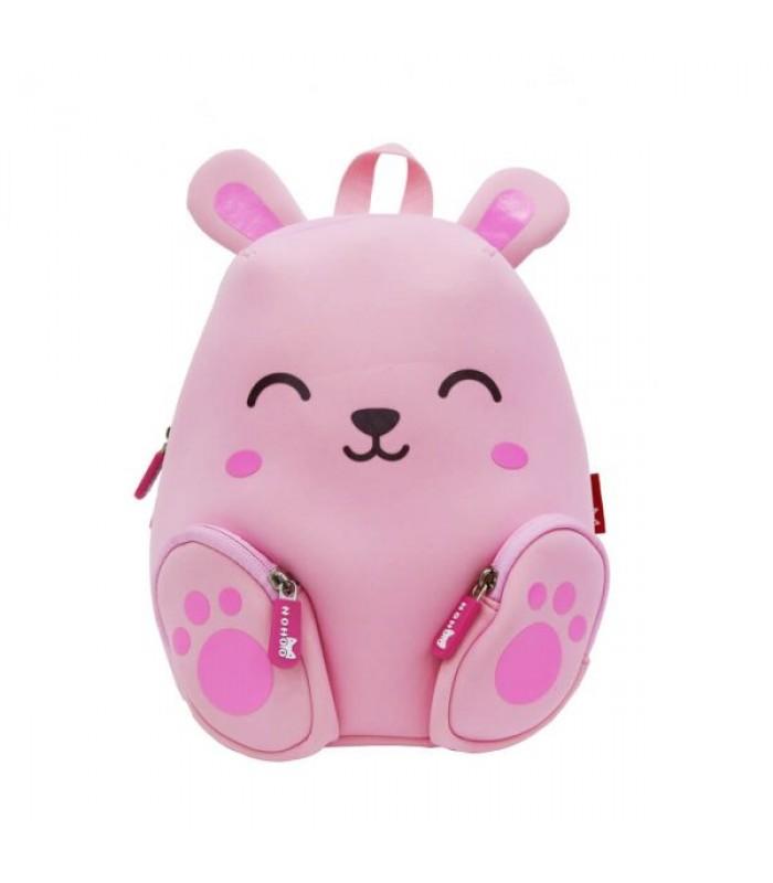 Купить Детский Рюкзак - Котик Розовый